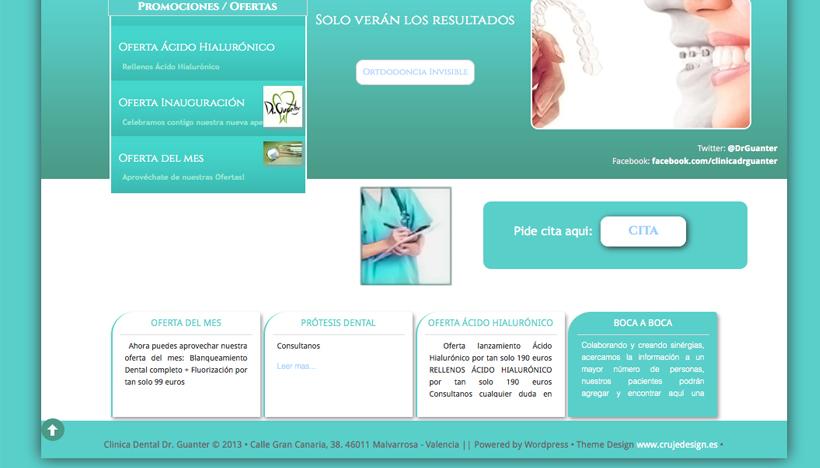 web_dr_guanter4